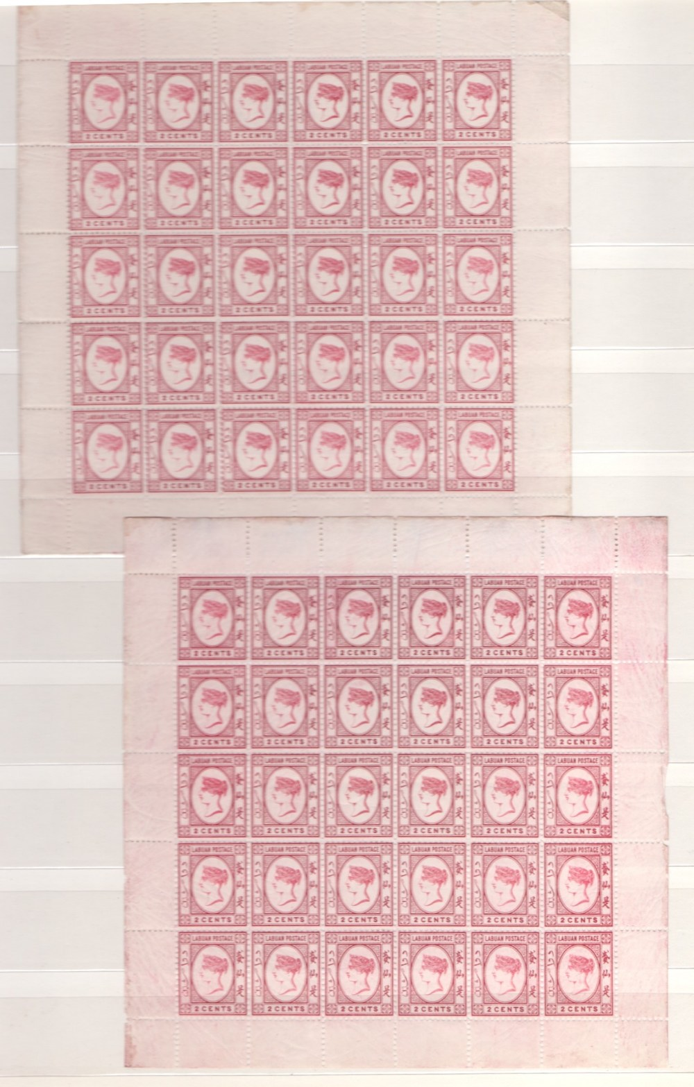 Lot 17 - STAMPS : BRITISH COMMONWEALTH, two stockbooks with some useful,