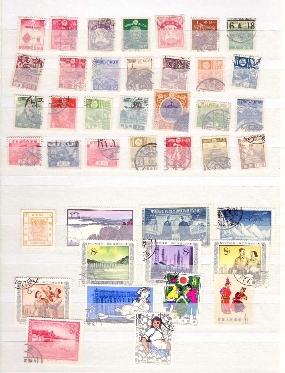Lot 53 - STAMPS : ASIA, stockbook & stock leaves with mostly S.E.