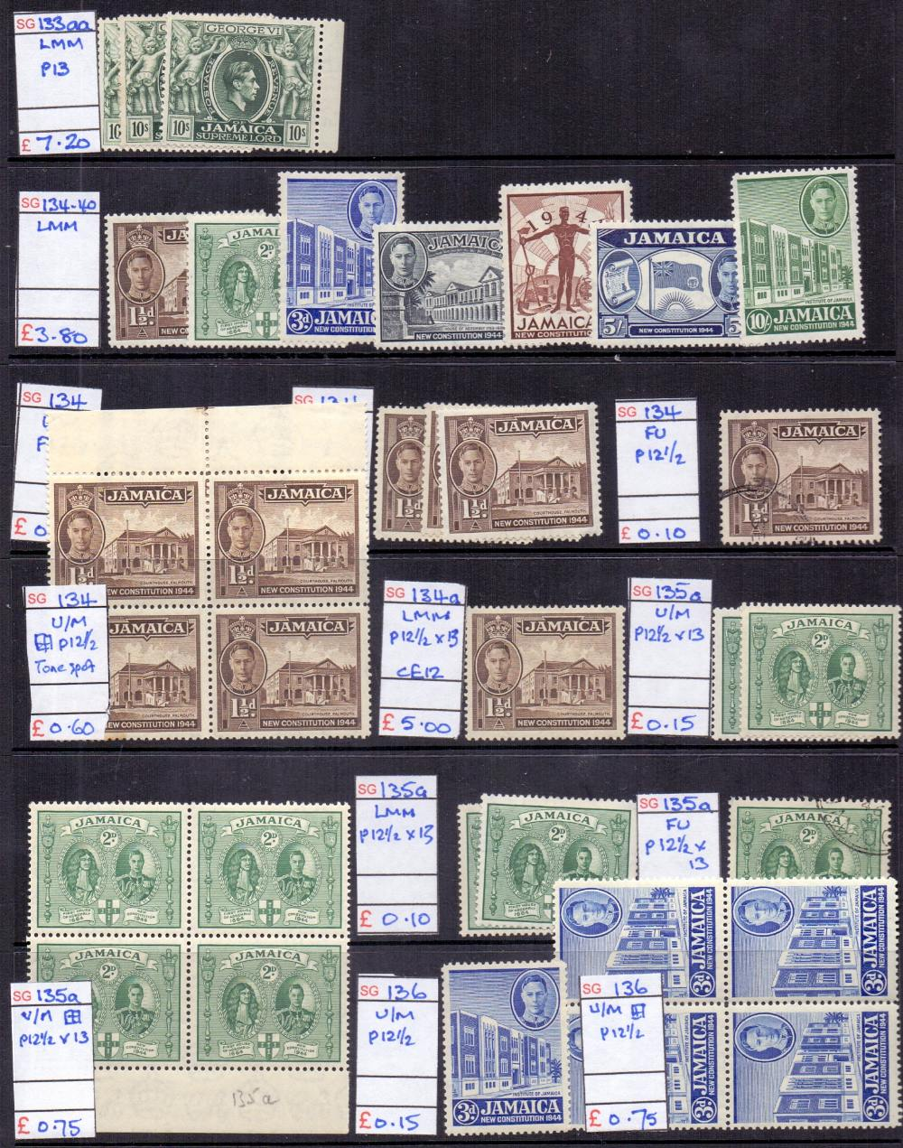 Lot 8 - STAMPS : BRITISH COMMONWEALTH ex-dealers stock in display book Jamaica to Malaysia stated price to
