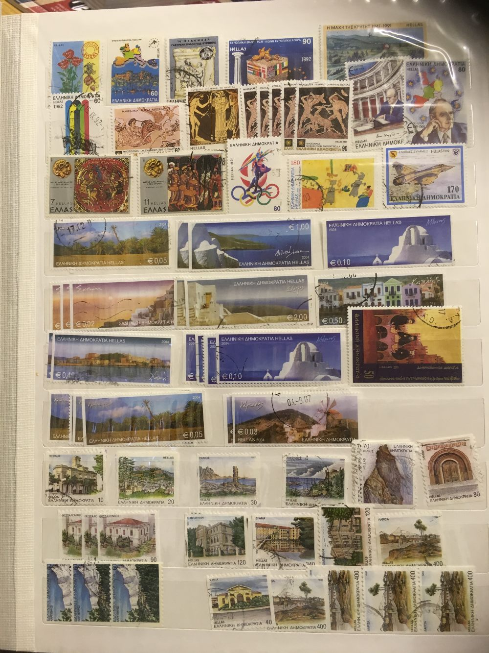 Lot 25 - STAMPS : World accumulation in 13 albums in 2 boxes, stockbooks and folders,