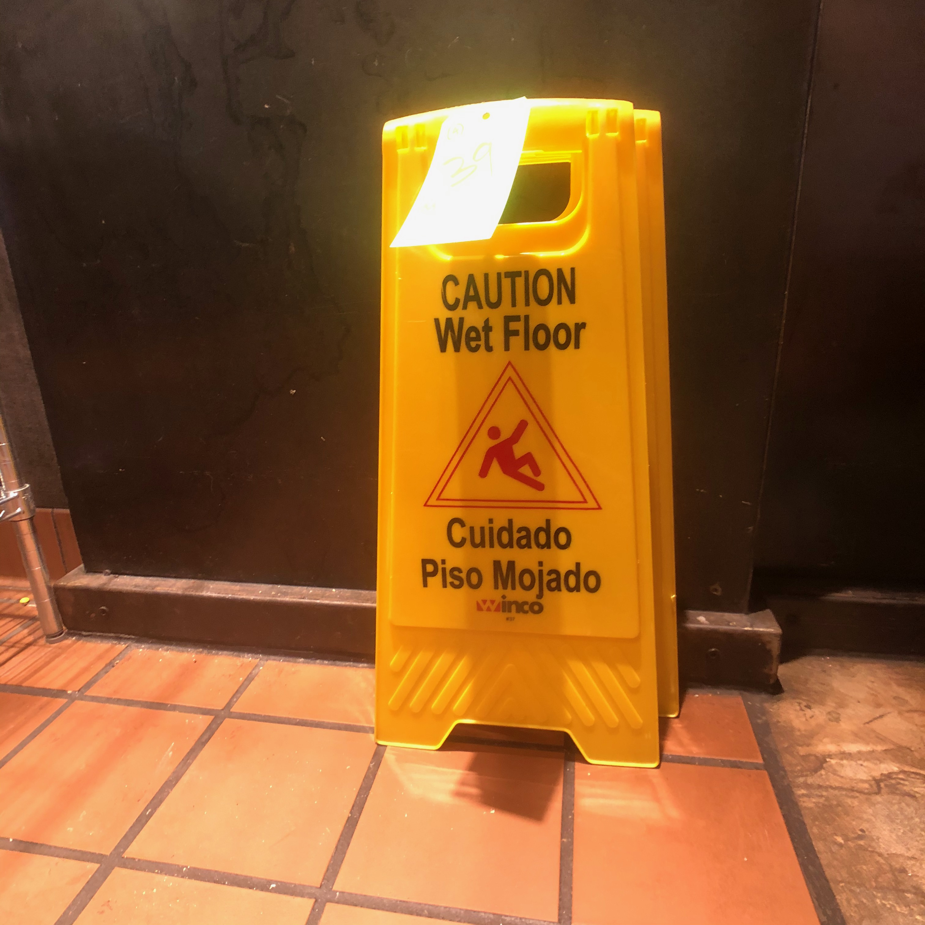 (4) Winco Yellow Caution Wet Floor Signs