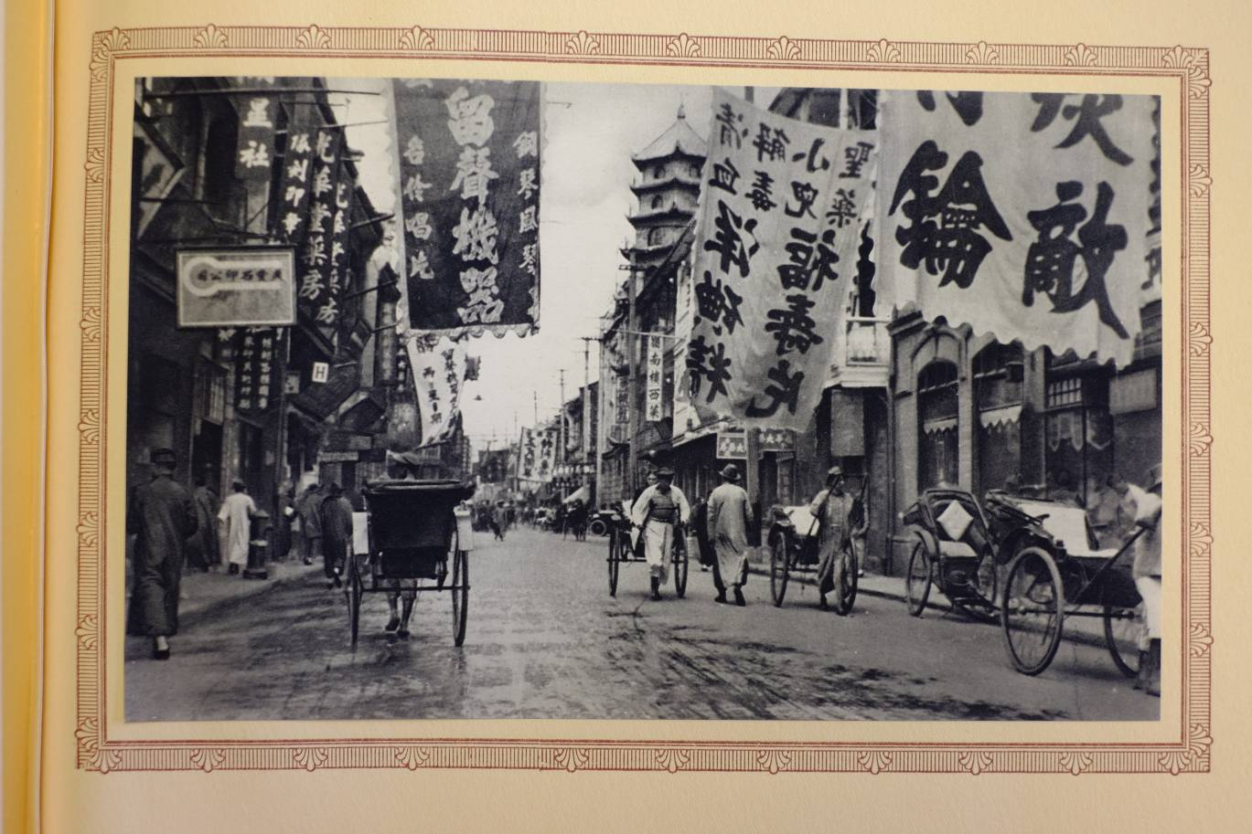 Lot 27 - Green (Owen Mortimer, Introduction). Shanghai of To-Day: A Souvenir Album of Thirty-Eight Van Dyke