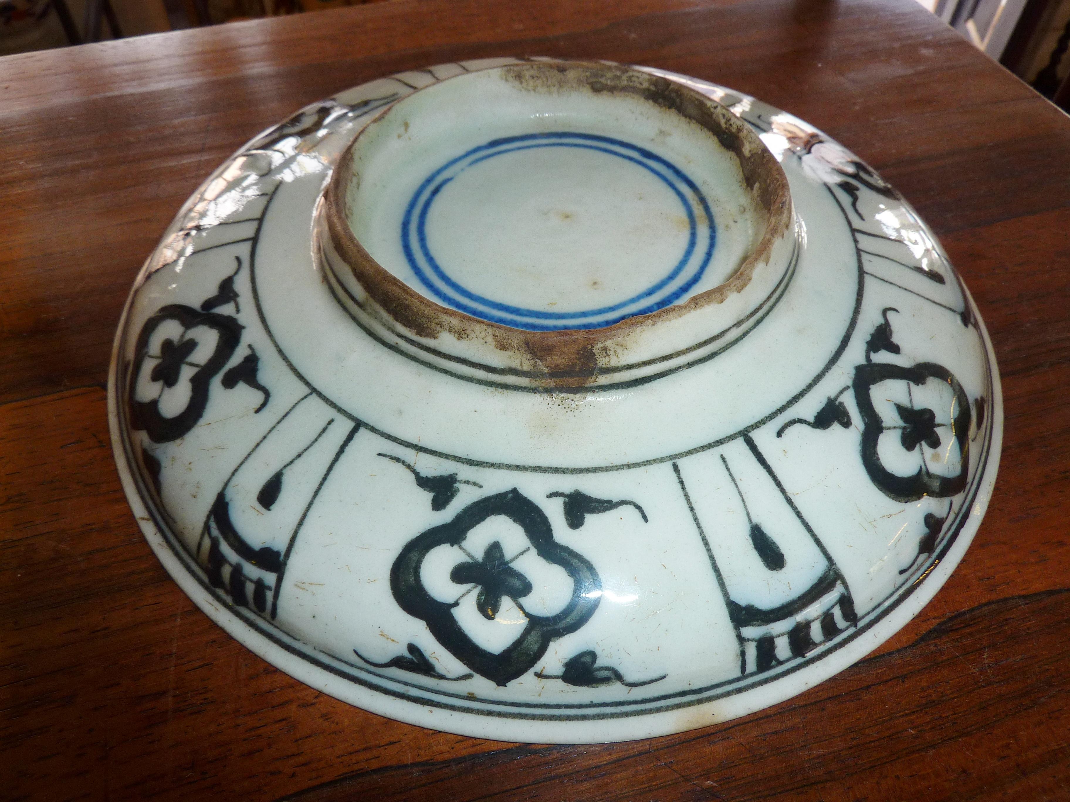 Lot 271 - Persian 19th century underglaze blue double ring dish, 23cm dia.