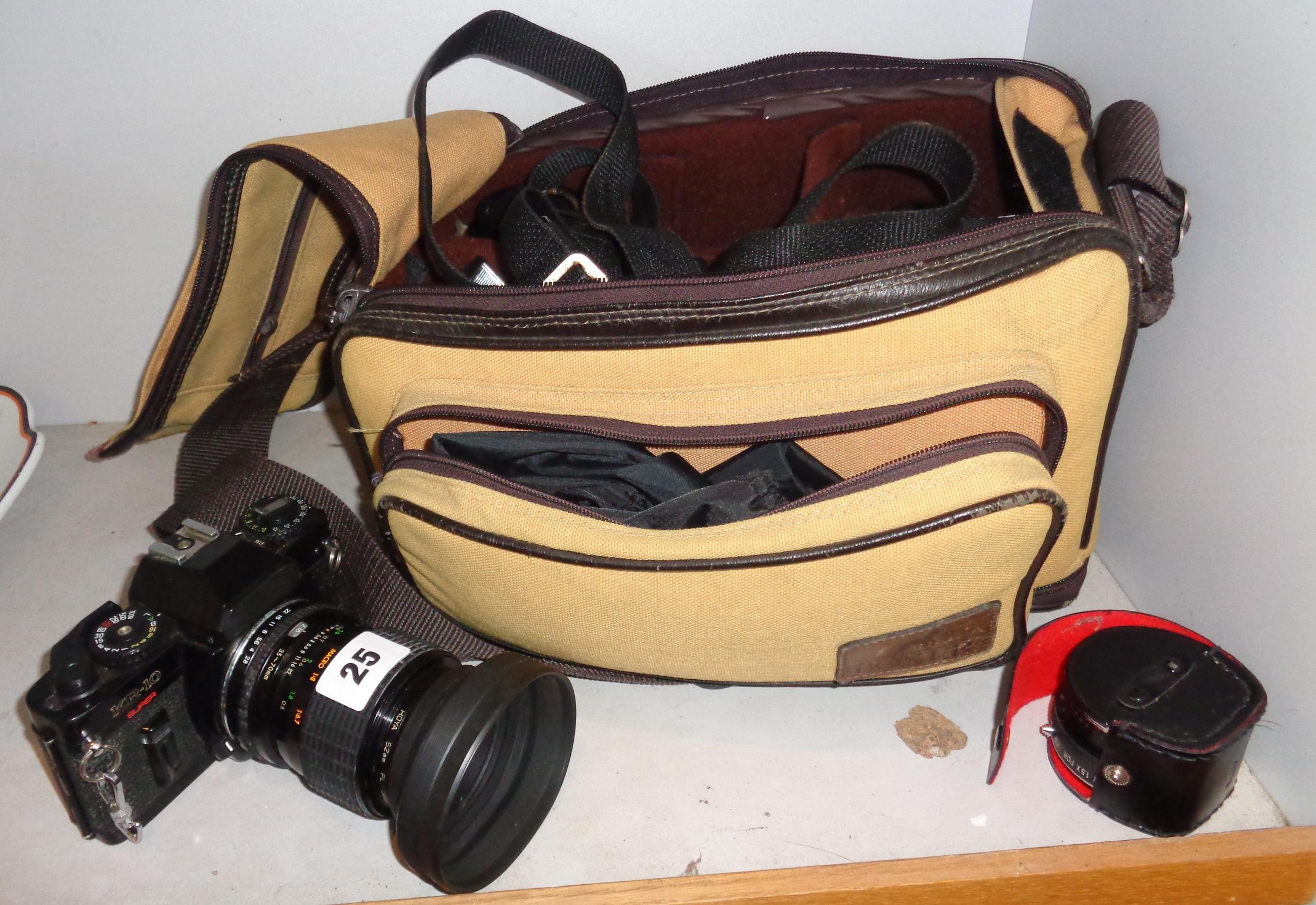 Lot 25 - Canon KR10 camera kit