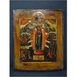 A Russian icon of the 'Mother of God, Joy to All Who Grieve', egg tempera on wood panel, 31 x 26cm