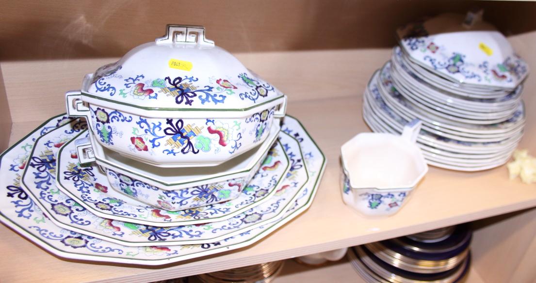 """Lot 60 - A Royal Doulton """"Nanking"""" pattern part dinner service"""