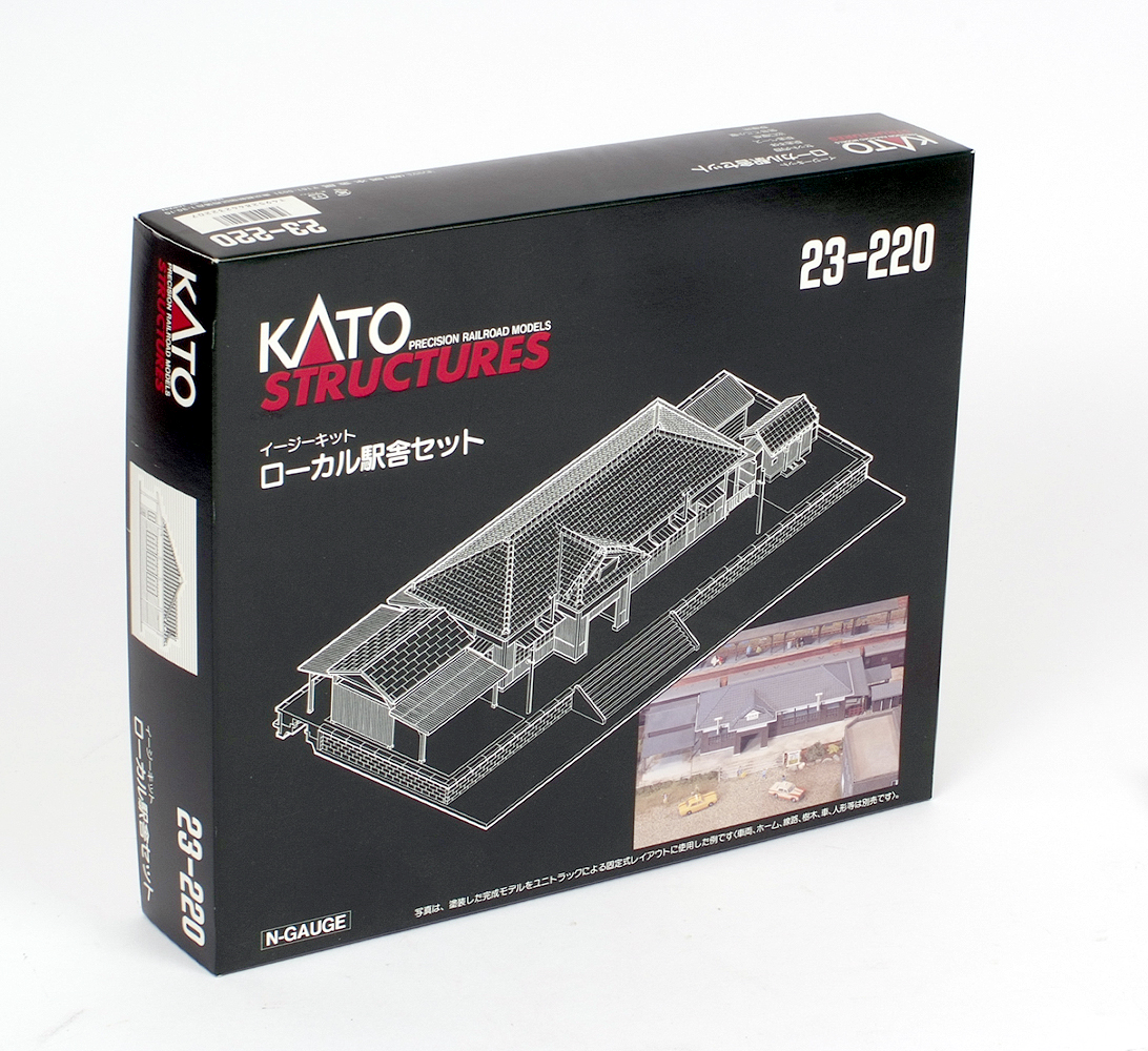 Lot 57 - N gauge. Kato Structures 23-220 Station Building. Boxed and E.