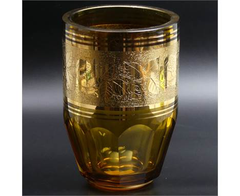 Bohemian Moser, amber art glass vase with a gilt floral relief moulded frieze. 19.5 x 13 cm. UK Postage £15.