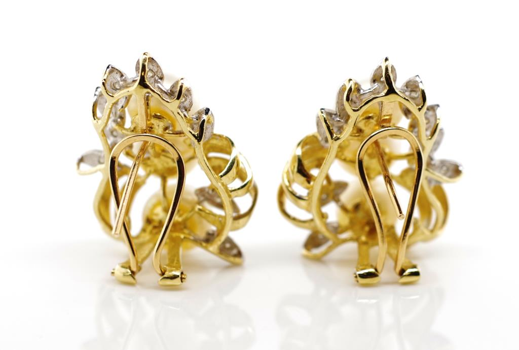 Lot 16 - Pearl, diamond and 14ct yellow gold earrings