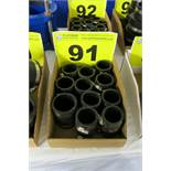 """LOT OF (11) ALL-GAIN, FC-1515, 1 1/2"""" - 1 1/2"""", FLEXIBLE COUPLINGS FOR CAST IRON, PLASTIC OR STEEL"""