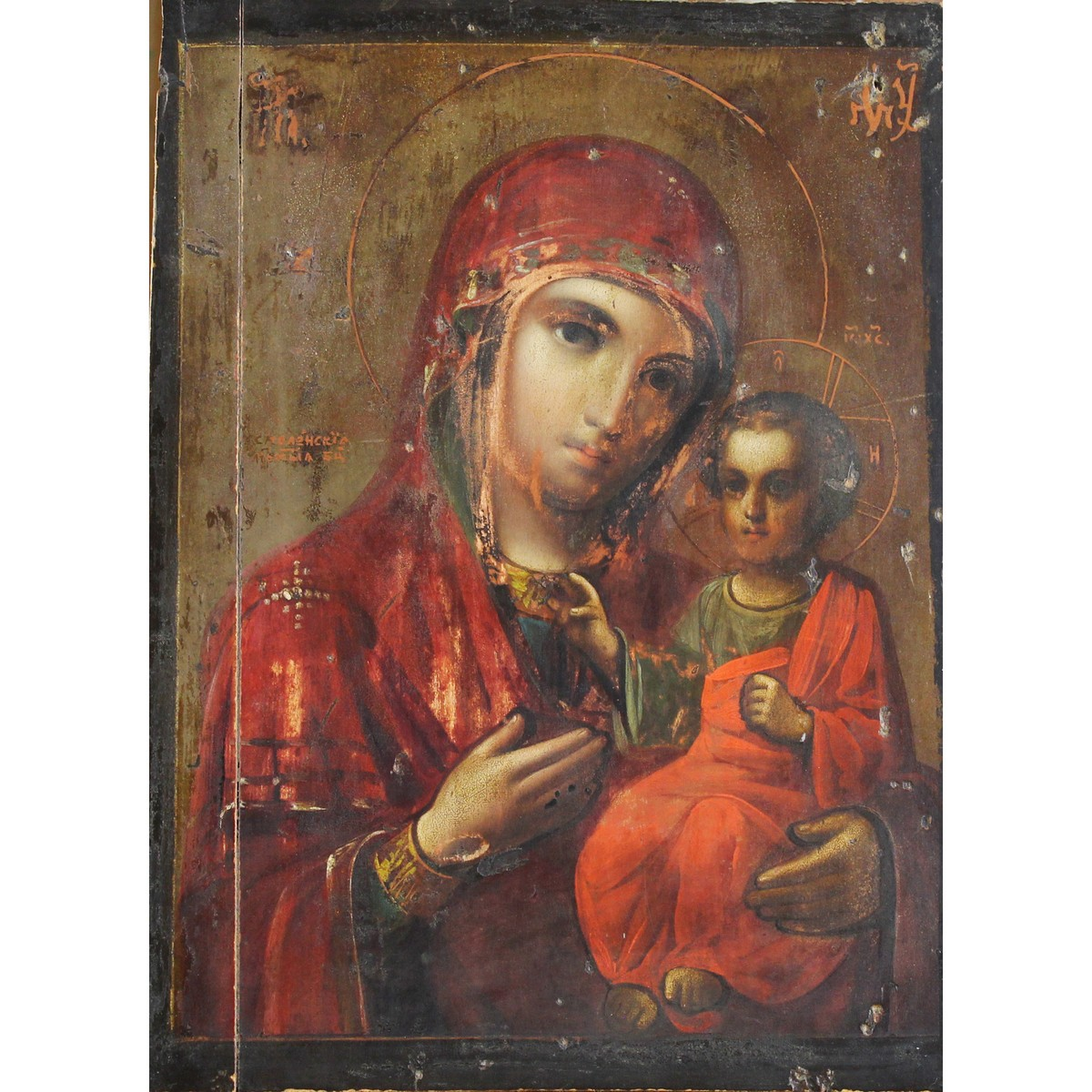 Lot 5 - Russian Icon, Smolenska Mother of God