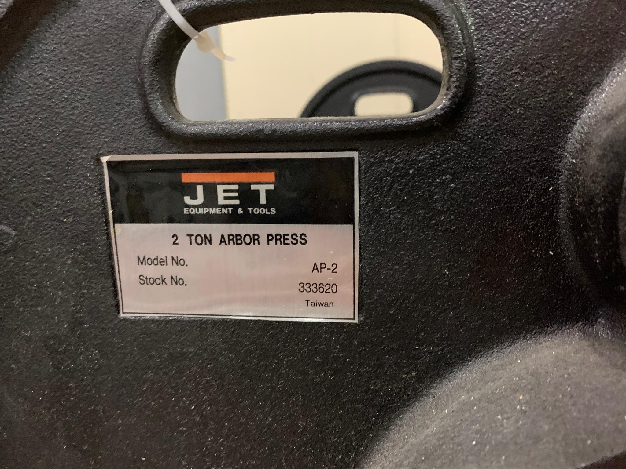 Lot 17 - Lot of (3) Manual Arbor Presses 2 Ton Model AP-2 (Rigging Fee - $50)