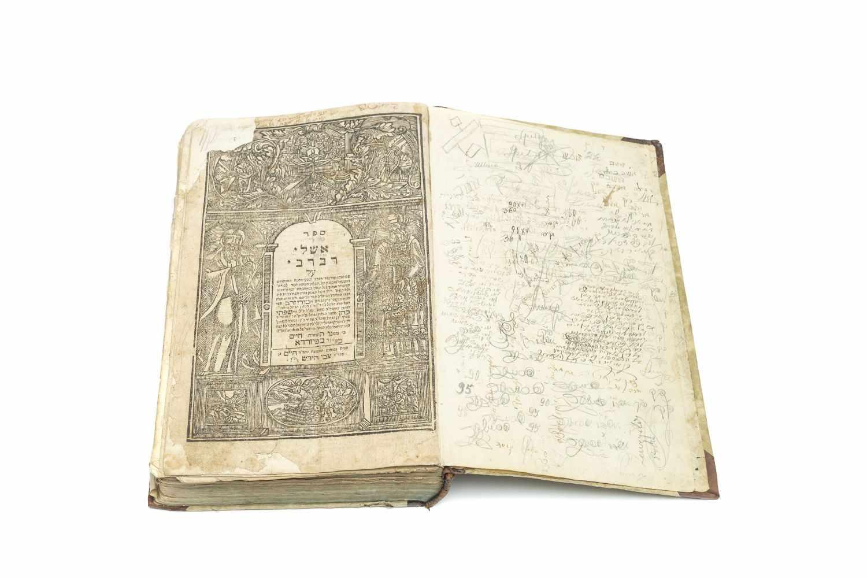 SEFER HA-ASCHLI RAV RABI. ספר האשלי רברבי Fiorda [d. i. Fürth], Chaim ben Tsevi Hirsh 537 [d. i.