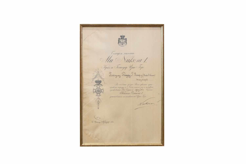 NIKOLA I., König von Montenegro (1841-1921)Urkunde für Theodor G. Wanner mit eigenhändier