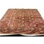 Antique Bokhara fragment/ carpet, 112 x 120 cm.Antiek Bochara handgeknoop fragement, 112 x 120