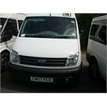 2007 (July) LDV MAXUS 17 seater MINI BUS including driver, white, diesel, 2500cc, 139,012 miles