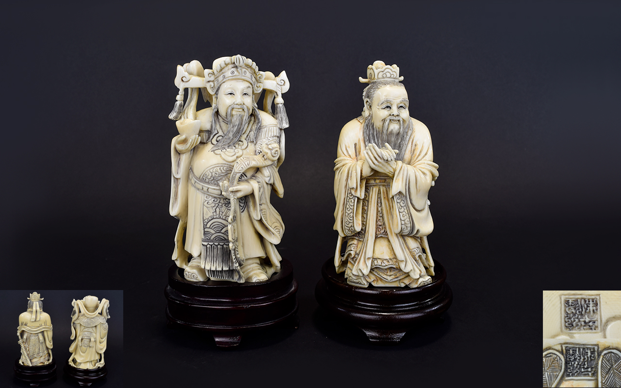 Lot 54 - Japanese - Important Late 19th Century Tokyo School Pair of Very Fine and Signed Carved Ivory