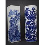 Two Chinese blue and white ceramic vases, H.30cm