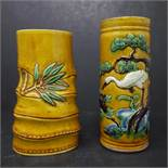 Two late 19th/early 20th century Chinese yellow glazed pots, H.12cm