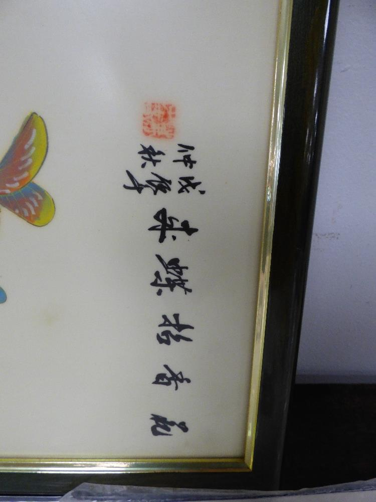 SEVERAL PICTURES COMPRISING AN OIL ON BOARD OF AN ORIENTAL SCENE WITH BOATS, TWO PRINTS OF BIRDS - Image 6 of 11