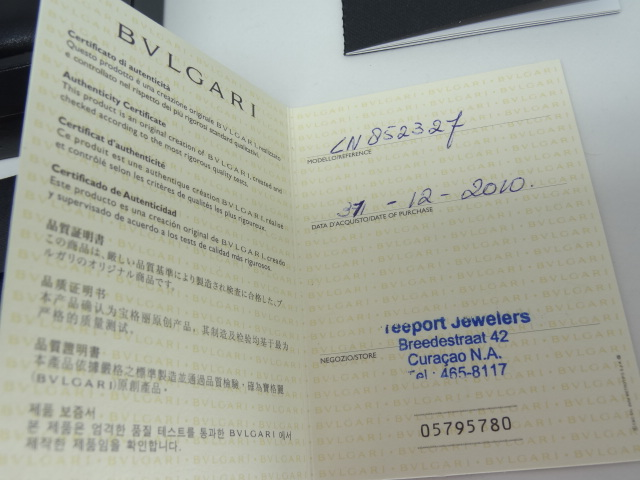 Authentic BVLGARI Necklace / Pendant with Box and papers - Image 5 of 7