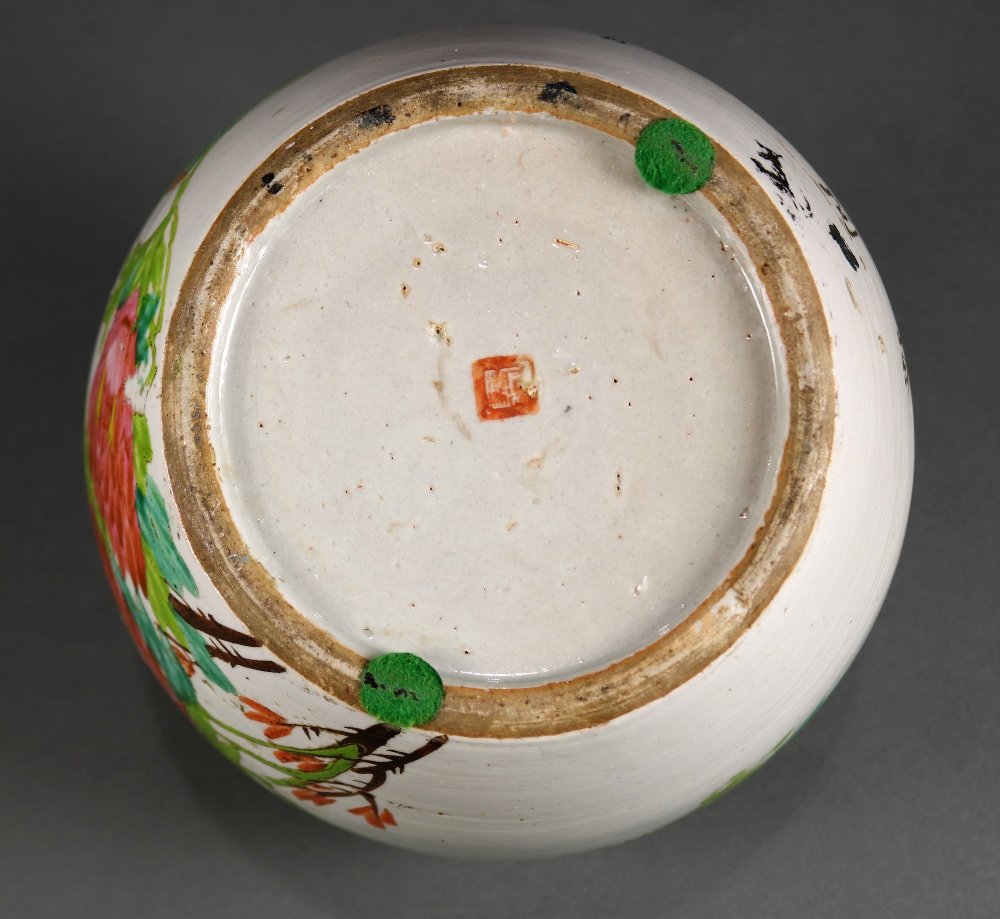 Lot 5017 - Chinese enameled porcelain lidded jar, of globular form decorated with bird amid peonies, back