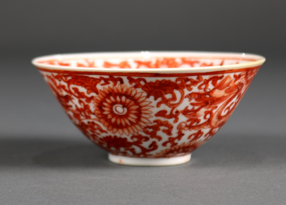 Lot 5010 - Chinese iron red decorated porcelain bowl, interior with a child amid lotus scrolls painted in red