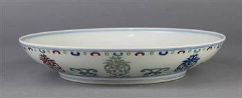 Lot 5007 - Chinese doucai porcelain plate, with 'shou' emblem in various scripts accented by scroll tendrils,