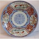 An extremely large 19th century Japanese porcelain dish/charger; central underglaze blue