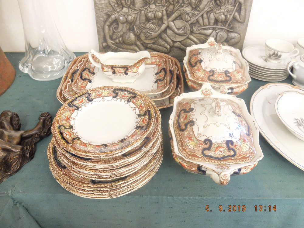 A Lincoln pottery dinner set