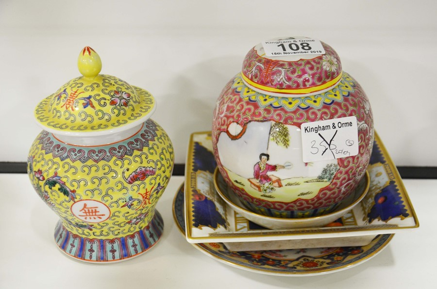 Lot 108 - A group of ceramics including two ginger jars. (5)