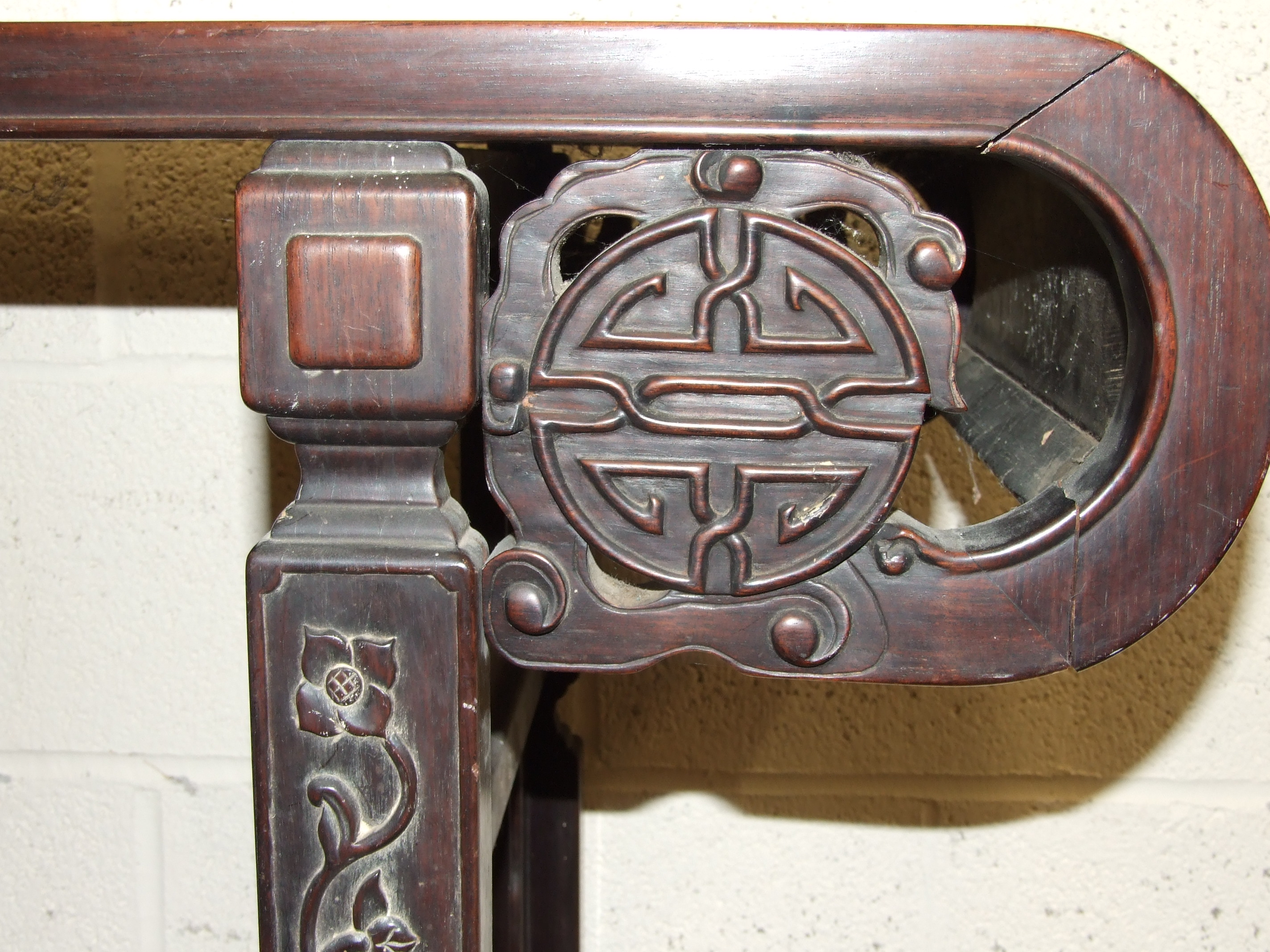 A Chinese hardwood altar table, 116cm wide, 85cm high. - Image 2 of 2