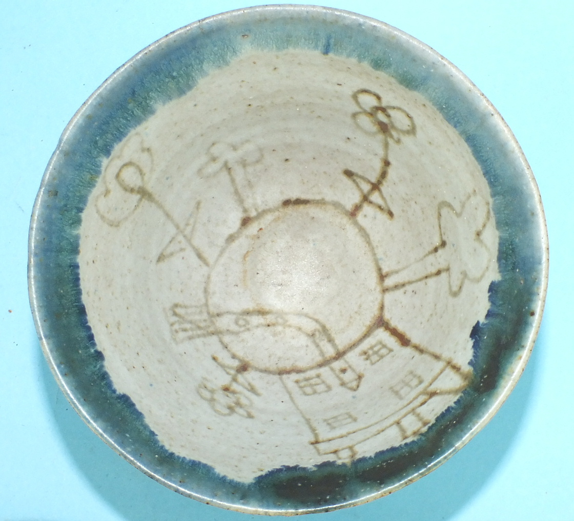 A studio pottery bowl and cover decorated with stylised landscapes and figures, signed 'E J - Image 3 of 3