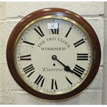 A Victorian mahogany wall clock, the circular restored enamel dial marked 'The Old Clock Workshop,