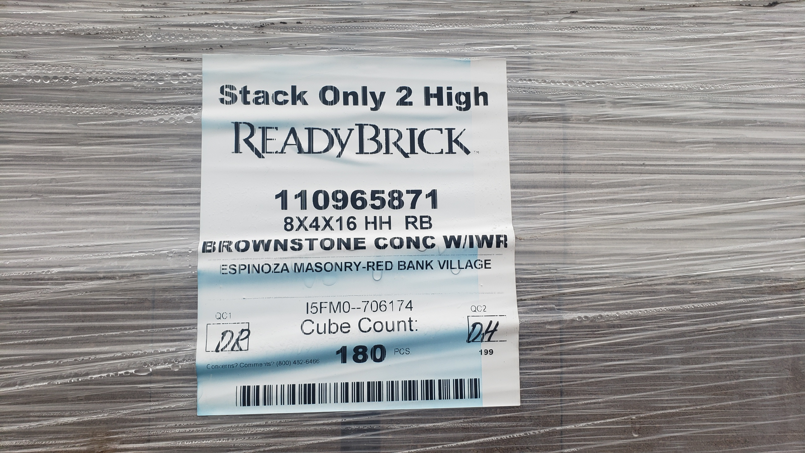 (42) Skids ReadyBrick 8x4x16 HH RB, Brownstone Conc W/IWR 180 count per skid - Image 3 of 3