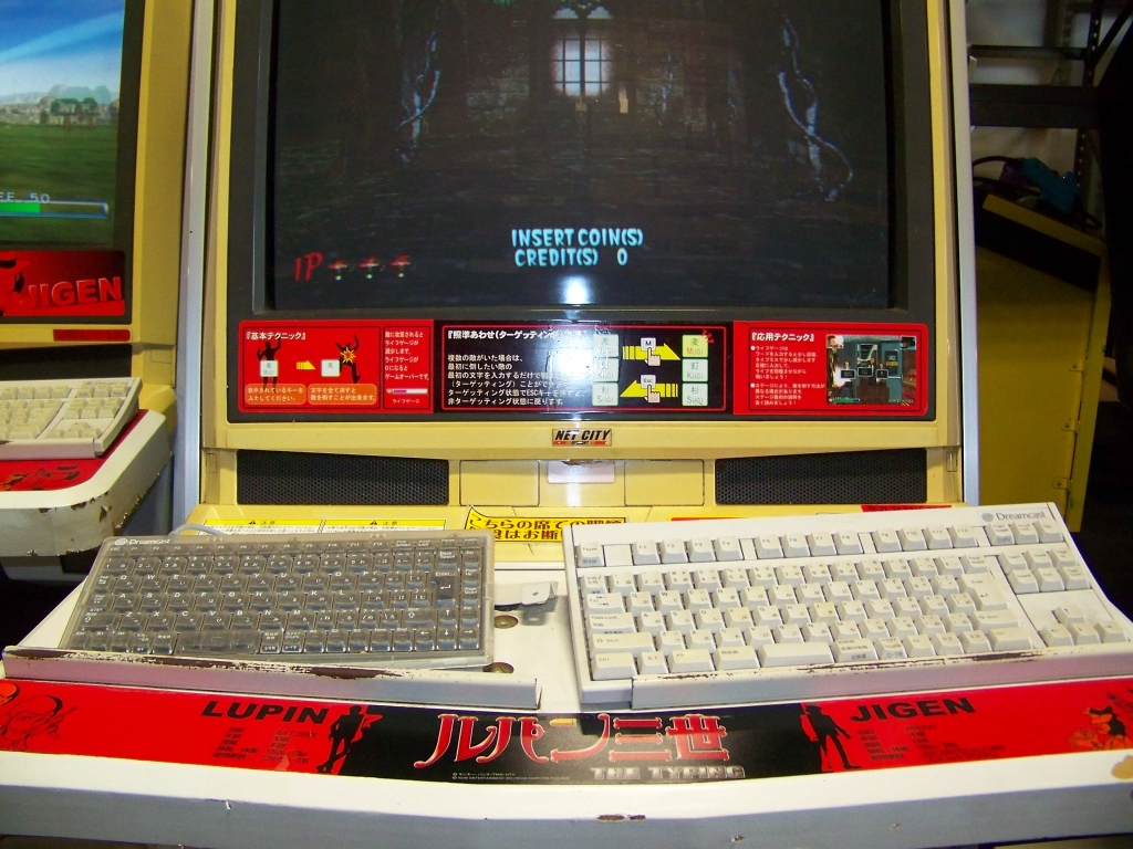 Lot 51 - TYPING OF THE DEAD UPRIGHT NAOMI SYSTEM CAB SEGA