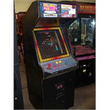 60 IN 1 MULTICADE UPRIGHT ARCADE GAME LCD MONITOR