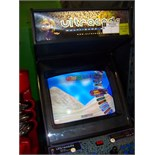 ULTRACADE UPRIGHT ARCADE GAME MULTI SYSTEM