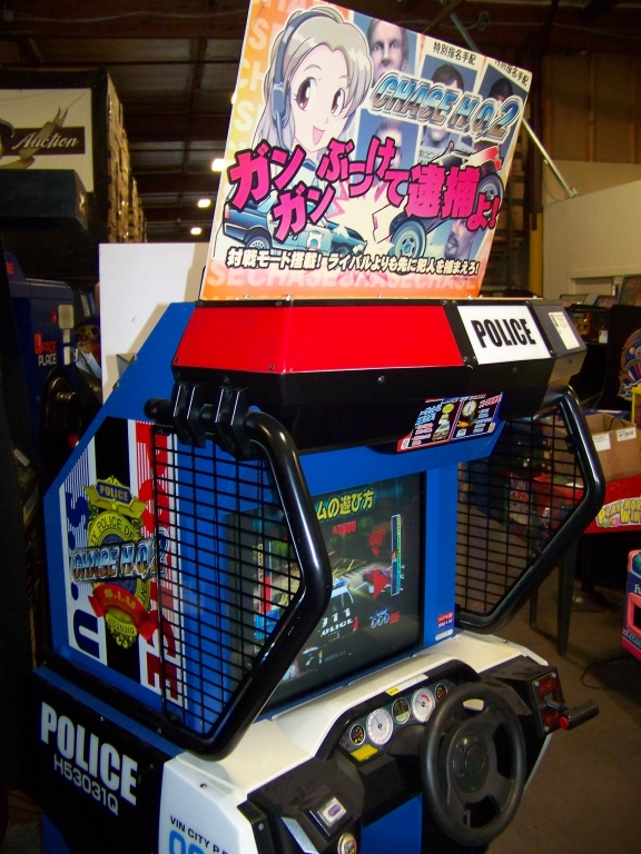 Lot 42 - CHASE HQ 2 SUPER DX ARCADE GAME TAITO