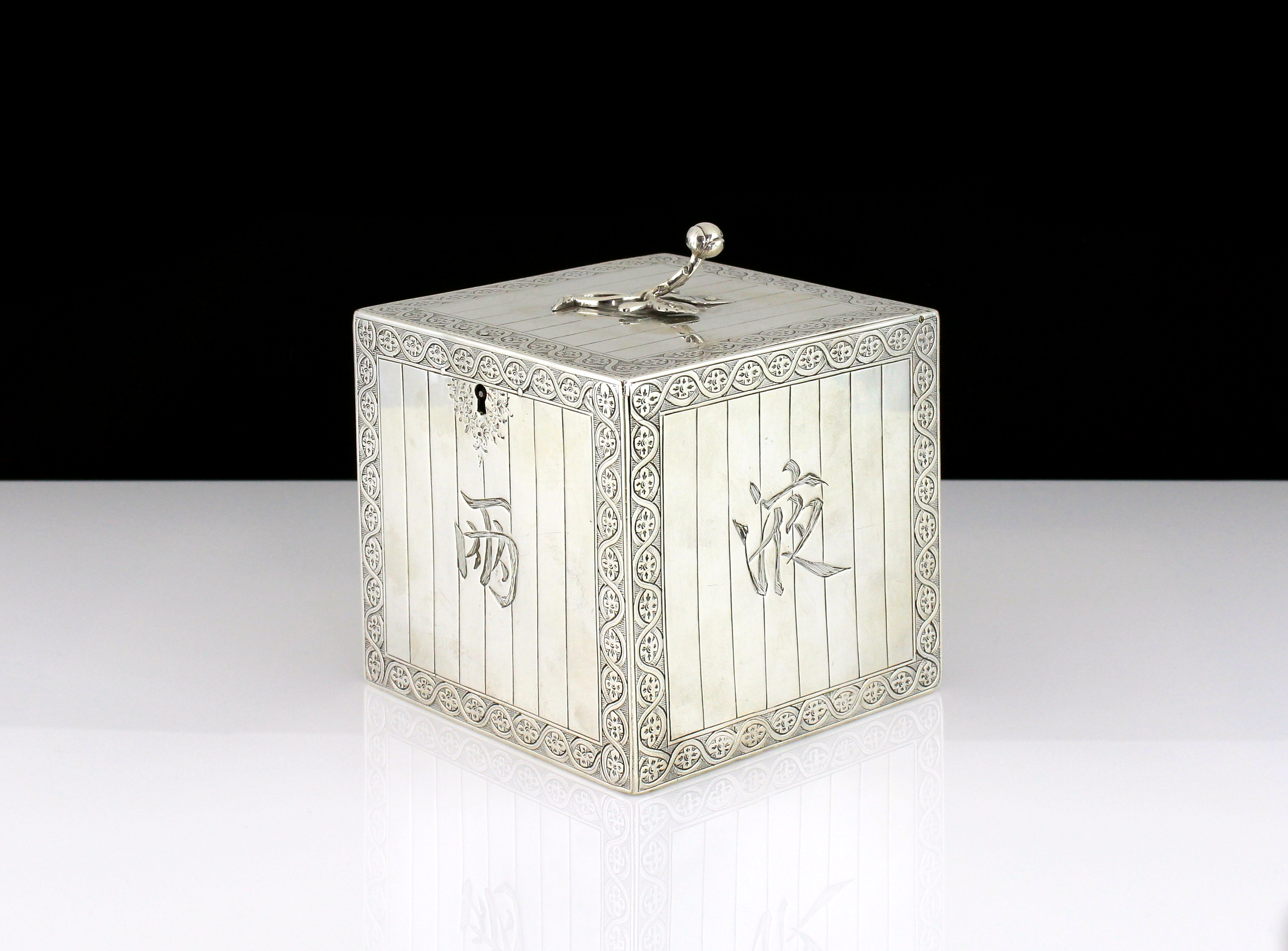A rare antique George III Sterling Silver chinoiserie tea caddy by Aaron Lestourgeon, London 1771