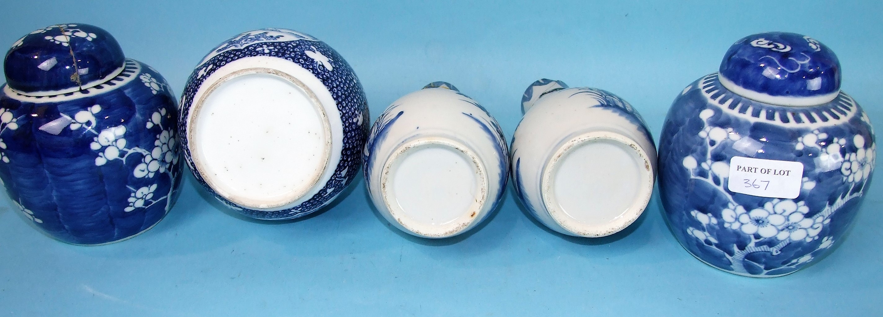 Lot 367 - An 18th century Chinese blue and white bottle vase, a pair of vases with applied dragon handles