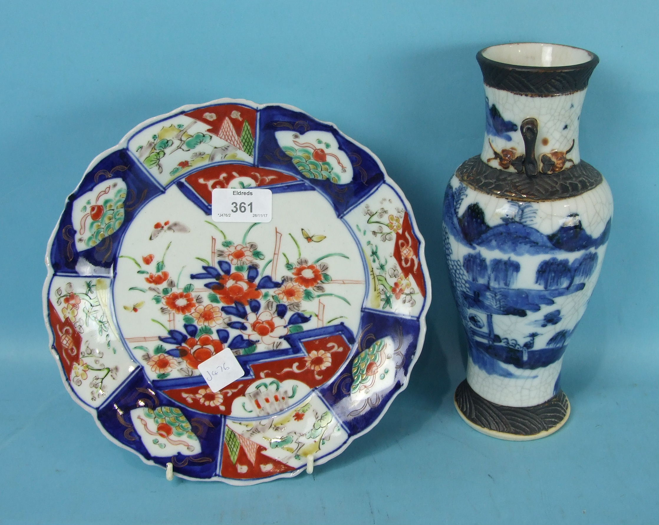 Lot 361 - A 19th century Chinese crackle glaze vase and an Imari plate, (2).