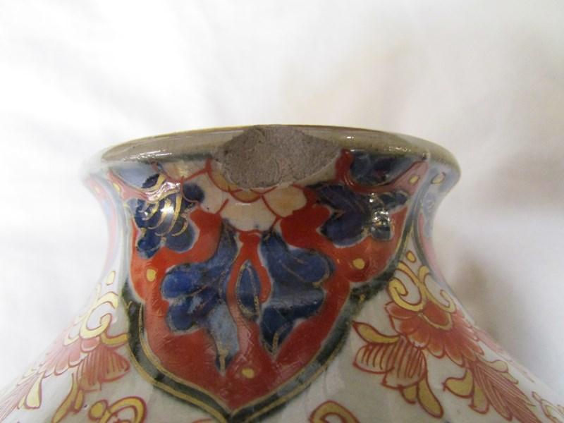 Lot 80 - Pair of Imari vases