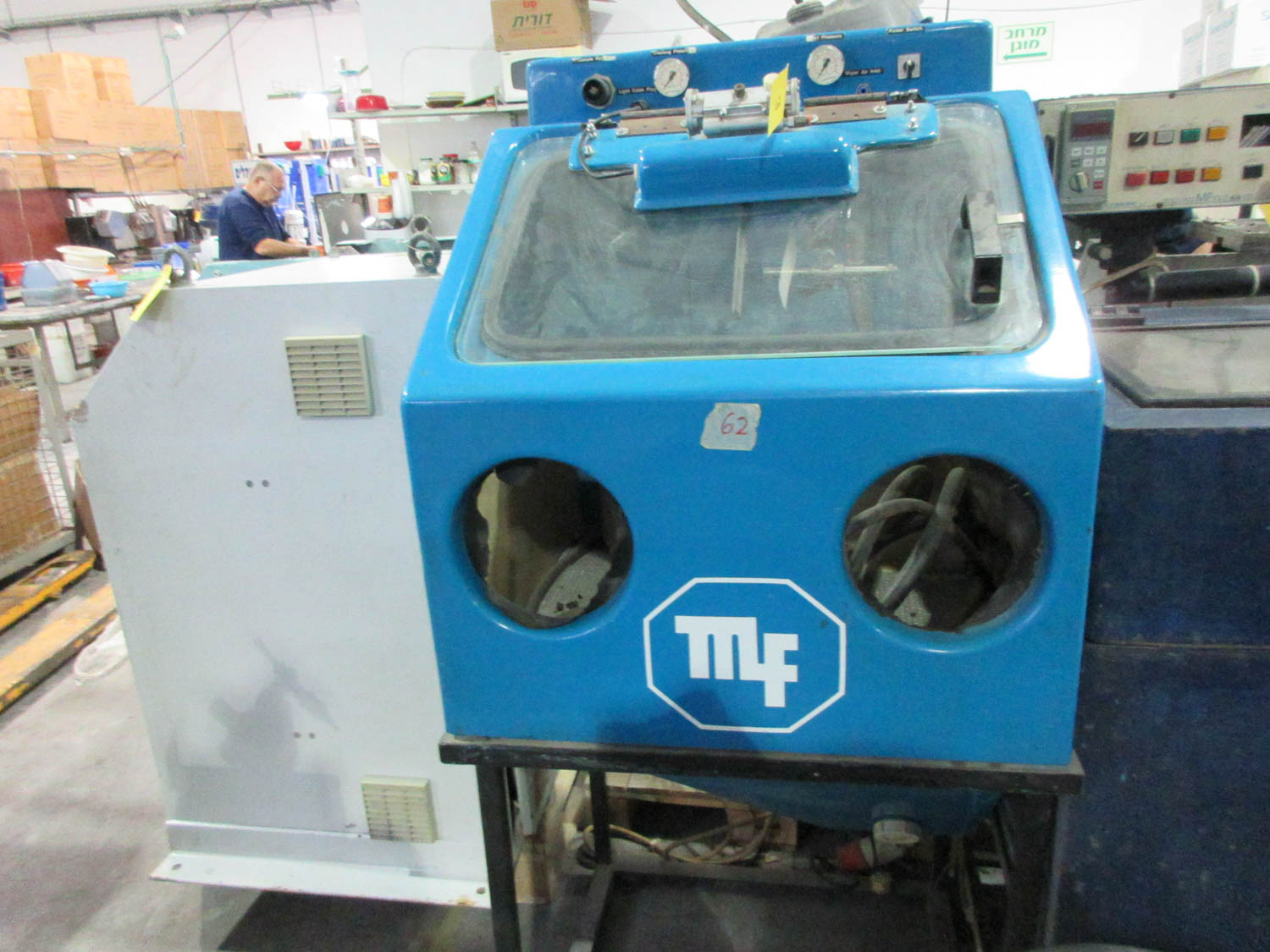 METALFINISHING MDL. SBB0 16 EKOBLAST SAND BLAST MACHINE; 50 HZ; 0.55 KW, S/N: 000728-0 (2000) [A#
