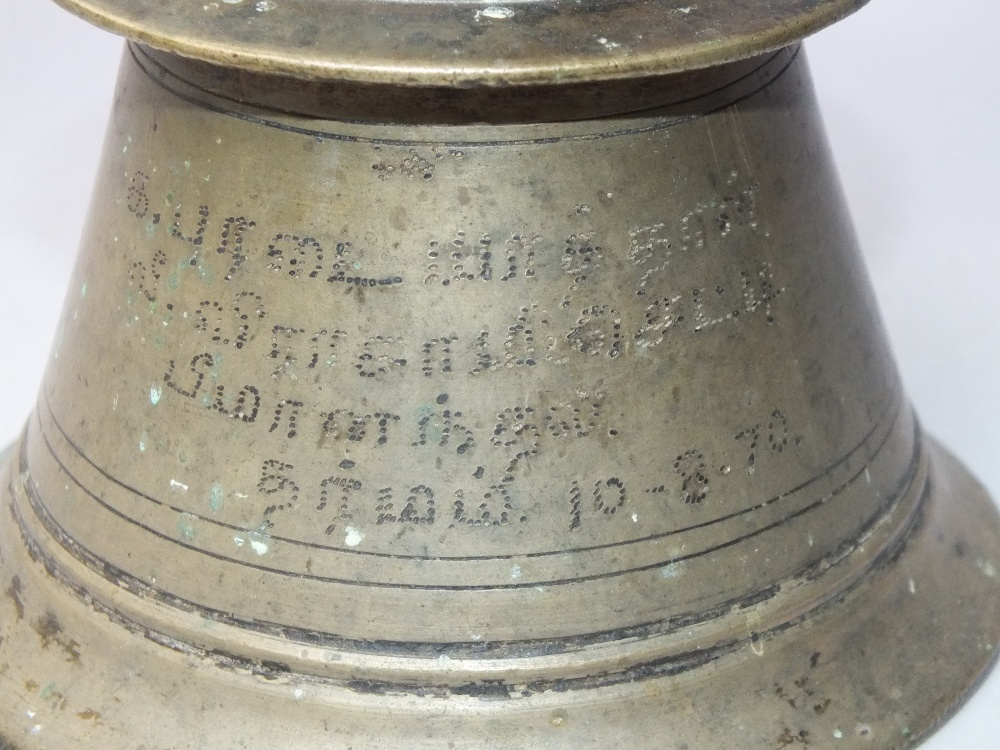 Lot 496 - A LATE 19TH / EARLY 20TH CENTURY BRONZE AND BRASS TEMPLE BELL, with resting bull on top of the