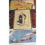 SHUNKIN. A vintage study of a Kabuki actor, signed and inscribed with character marks in plate, over