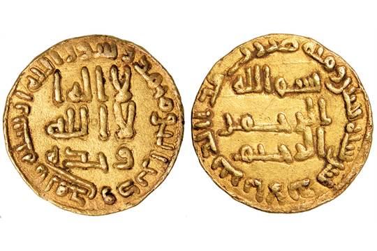 Islamic Coins, Umayyad, temp  Yazid II (101-105h), gold