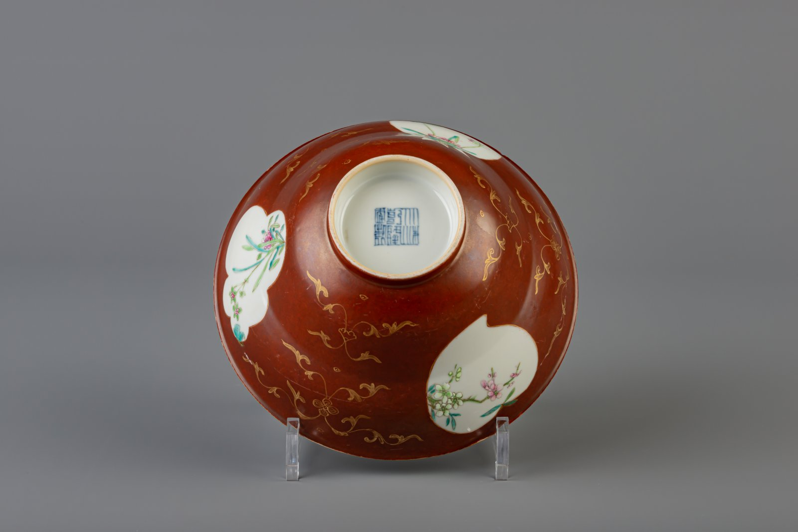 A Chinese famille rose brown ground bowl, Qianlong mark, 19th C. - Image 5 of 6