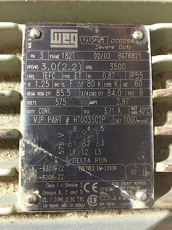 Lot 48 - KRAEMAR DUST COLLECTION 3HP BLOWER