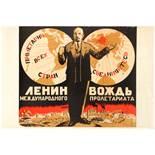Propaganda Poster Lenin Proletariat Leader USSR